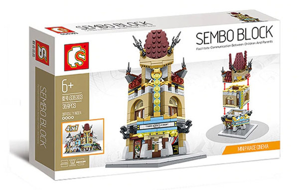 Sembo SD6303 | Mini Modular Palace Cinema